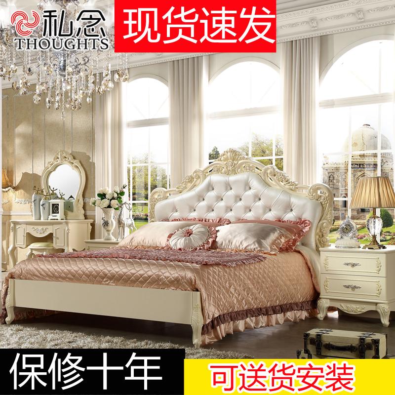 欧式法式床