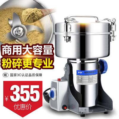 西厨商用1000克三七中药材粉碎机家用电动五谷磨粉机超细打粉机