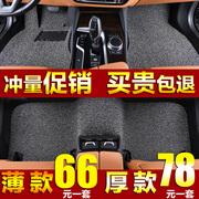 专车专用汽车丝圈脚垫地毯式定制防水防滑可裁剪通用易清洗地垫女