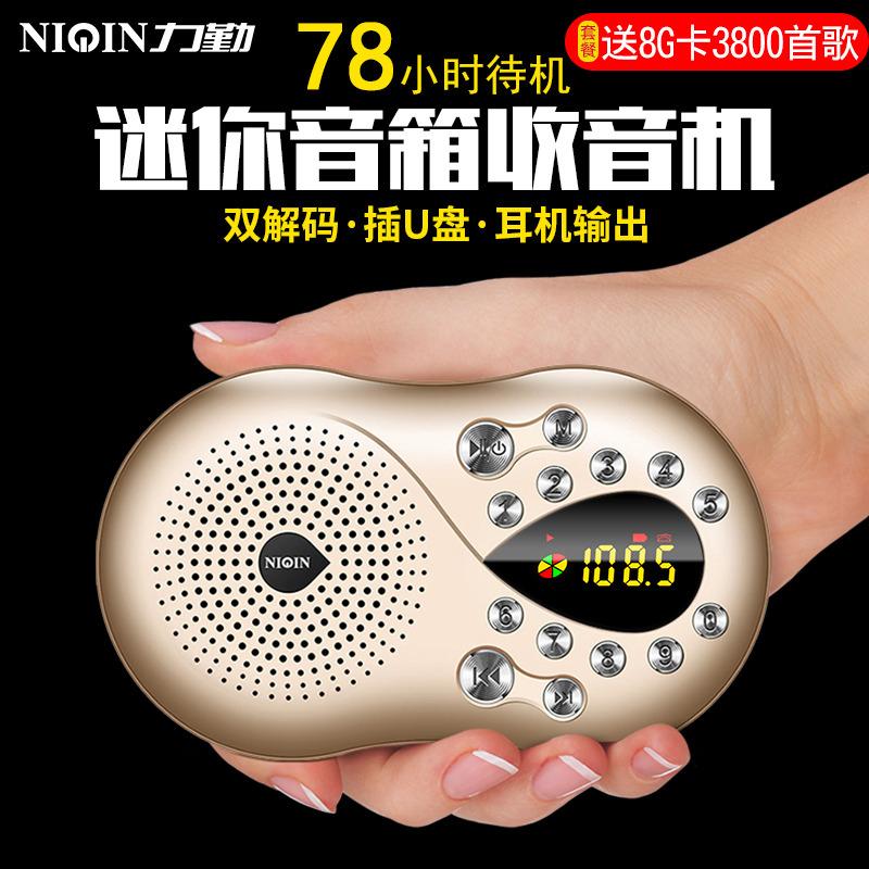 Радио приемники Артикул 580123242622