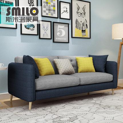 北欧布艺沙发组合 客厅3+2+1 现代简约小户型省空间 实木网红沙发