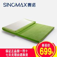 赛诺记忆棉折叠海绵懒人单人1.2 1.5m床1.8m床榻榻米垫子床垫床褥
