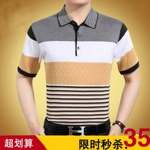 2017新款夏季45岁男装60短袖T恤50岁爸爸中年人40老爸体恤上衣服