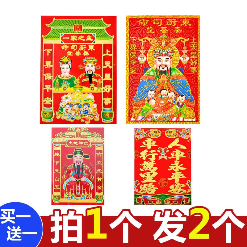 Китайское прикладное искусство Артикул 564630332356