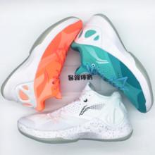 李宁篮球鞋 音速5音速6低帮薄荷埃文特纳耐磨防滑缓震ABAM021 019