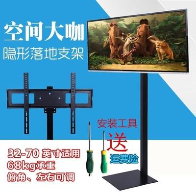 通用免打孔32-70寸液晶电视支架落地客厅跑步机展示立式挂架底座价格