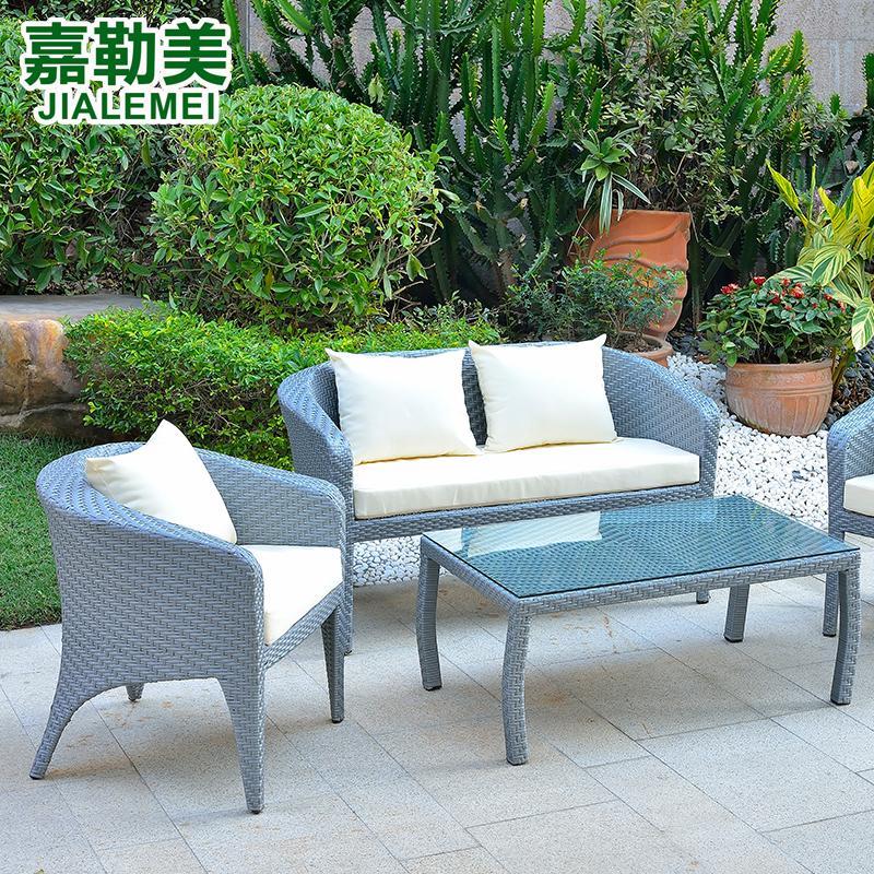嘉勒美 藤沙发茶几组合家具户外沙发藤编休闲阳台藤艺沙发套装