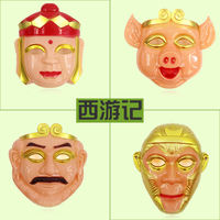 Mask Toys Children's Performance Props Creative Cartoon Plastic Mask Full Face Half Face Altman Sun Wukong