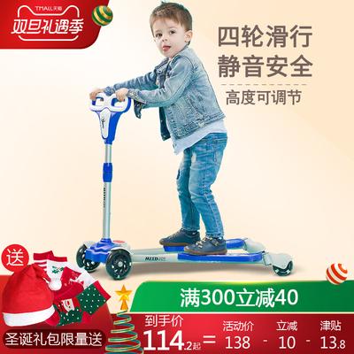 米蓝图儿童蛙式滑板车男女孩2-3-6-8-10岁 剪刀车宝宝滑行车溜溜