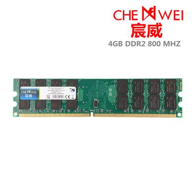 正品 宸威DDR2 800 4G台式机电脑内存条兼容667 2G双通8G AMD专用