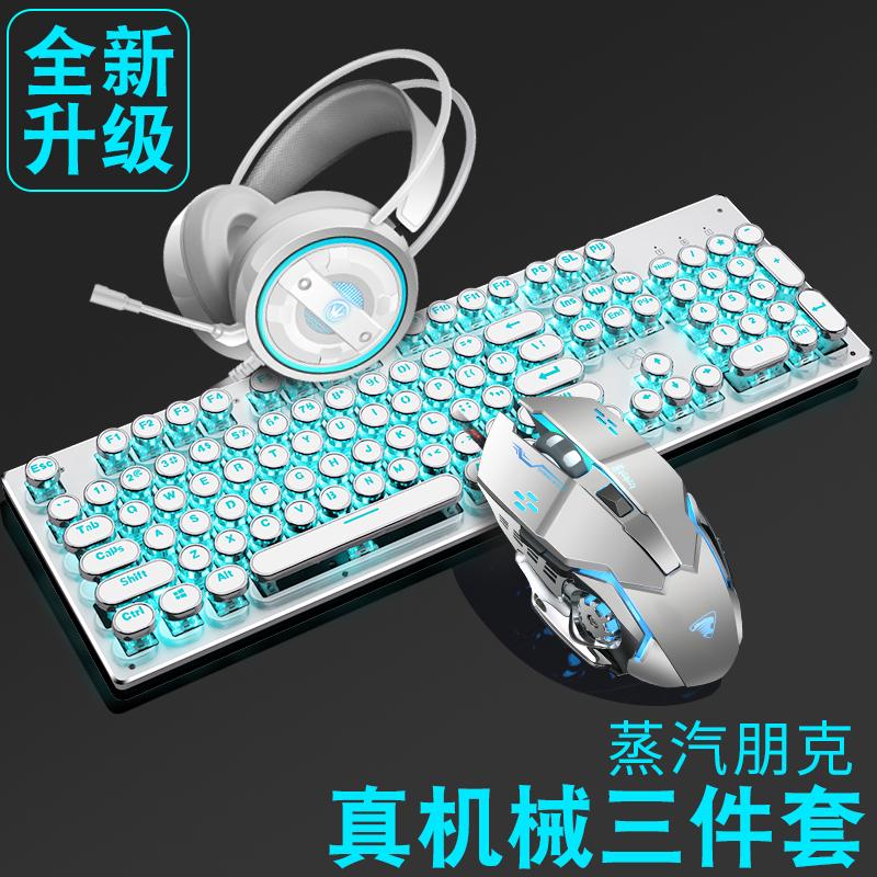 Наборы клавиатуры и мыши Артикул 555835324804