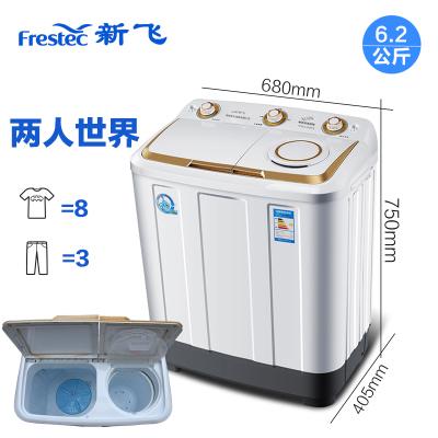 特价大容量双筒半全自动小型迷你洗衣机家用波轮沥脱水带甩干包邮