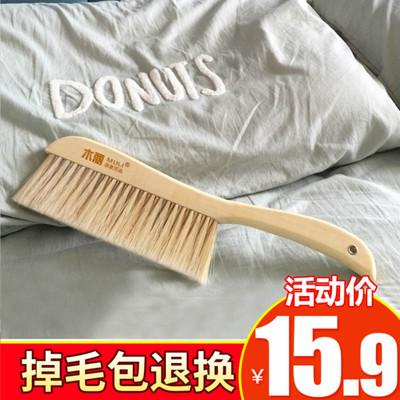 鬃毛刷软毛扫床刷子扫床笤帚家用可爱床刷除尘刷卧室清洁床上神器