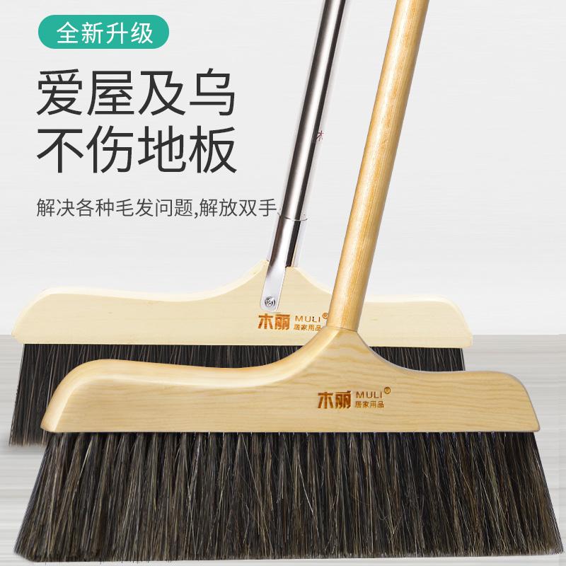 扫地笤帚猪鬃毛扫把簸箕套装家用单个扫帚组合软毛扫头发刮水神器
