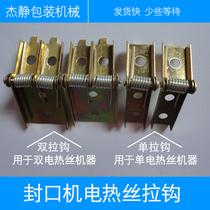 保鲜膜切割器切膜器刮膜器保鲜膜架挂墙式保鲜膜架包装机