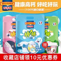 百吉福棒棒奶酪实惠装儿童健康零食高钙三口味500gx2袋营养乳酪