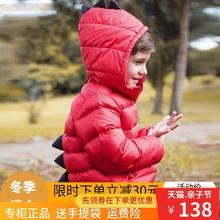 小童宝宝轻薄保暖外套 反季清仓巴拉巴拉男童羽绒服2018秋冬新款