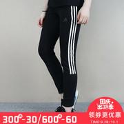 adidas阿迪达斯女训练长裤18冬季新品运动裤CX5174 BK2623 DN7406