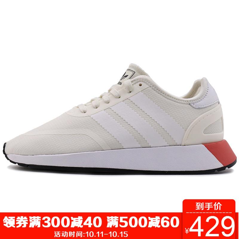 adidas阿迪达斯三叶草女鞋18新品低帮休闲鞋AQ1132 B37987 B37168