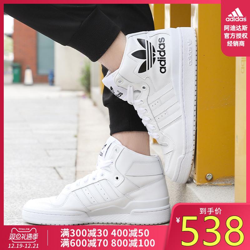adidas阿迪达斯三叶草19秋新品男鞋复古高帮休闲鞋板鞋 D98192
