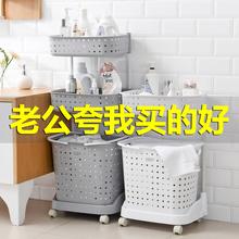 卫生间置物架浴室多层洗衣机储物厕所落地收纳架洗澡洗手间马桶架图片