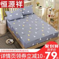 恒源祥全棉床笠单件1.8m床垫保护套加厚纯棉床单床罩席梦思床垫套