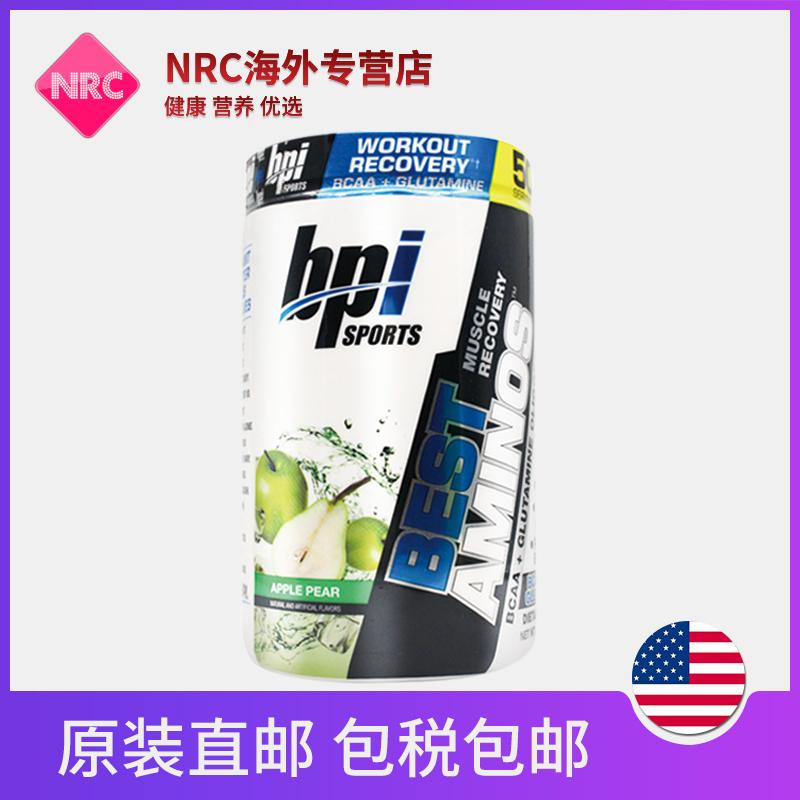 BPI Best Aminos 超级氨基酸BCAA支链氨基酸粉增肌健身美国进口