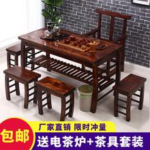 新中式茶桌椅组合实木功夫茶桌茶台家用办公室泡茶喝茶禅意茶艺桌