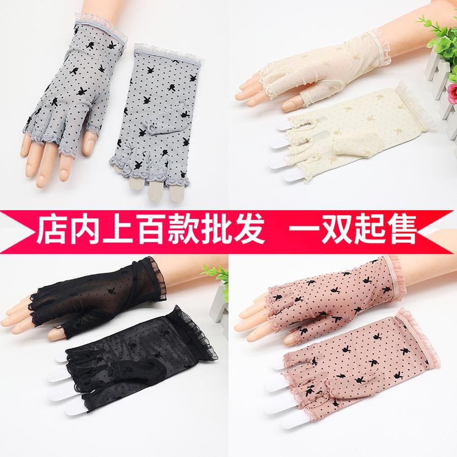 Женские перчатки Артикул 588999020395