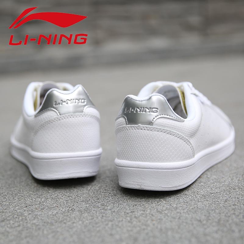李宁运动鞋板鞋女鞋冬季2019新款白鞋空军一号百搭休闲鞋小白鞋子