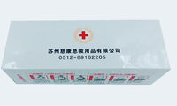 Training special triangle towel first aid bag strap thick cotton red cross triangle bandage bandage Chinese packaging