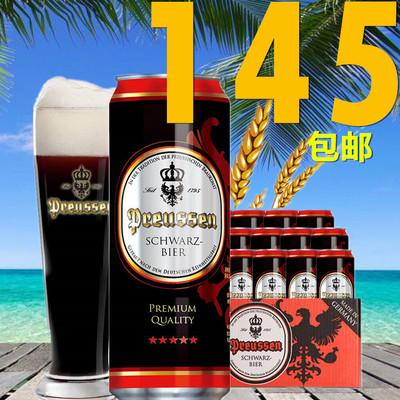 普鲁士啤酒 德国进口普鲁士黑啤酒 整箱500*24听 罐装