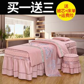 定做纯色高档全棉纯棉美容院欧式按摩洗头床罩美容韩式床罩四件套