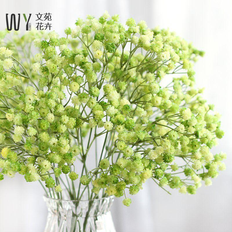 Искусственные цветы Артикул 570616966516