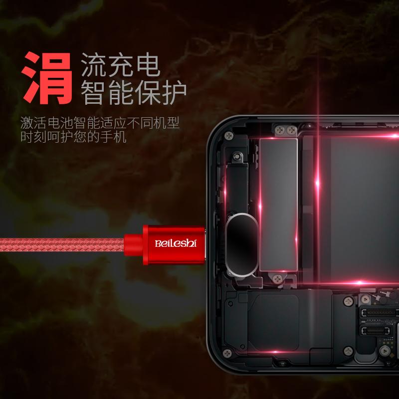 安卓数据线小米手机充电器线高速usb快充适用魅族vivox9x21华为荣耀6三星s7oppor9r11红米4通用加长线3米单头