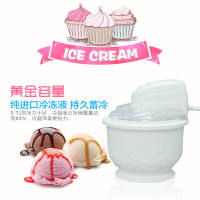 Clearance 甩 high power Lebao ice cream machine fruit Household small DIY automatic ice cream machine ice cream machine
