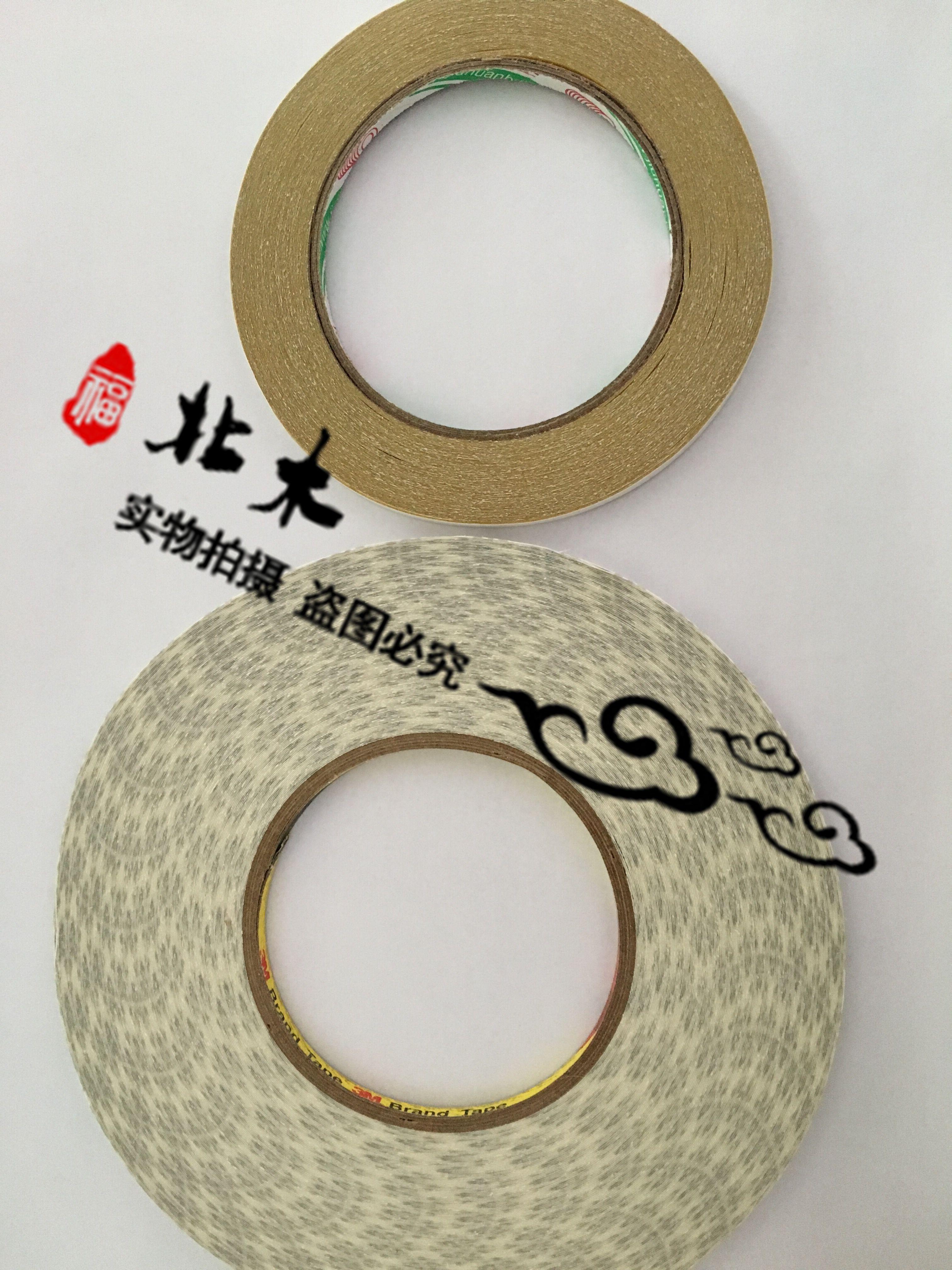 北木和室格子门双面胶 障子纸专用粘性好强力超薄进口环保双面胶