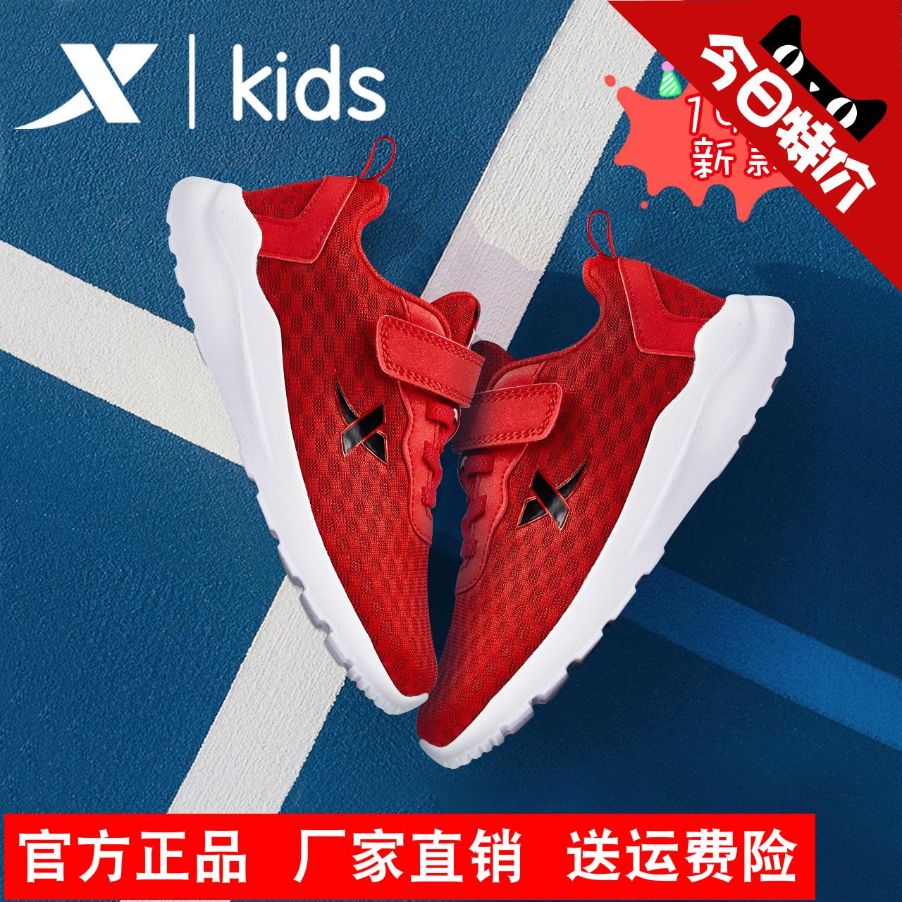 特步童鞋正品男女童運動鞋2019夏季新款休閑鞋小學生女童跑步鞋子