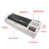 Professional grade A3 iron shell laminating machine photo laminating machine glue machine home office laminating machine laminating machine