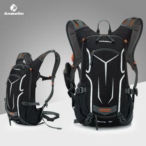 安美路 徒步登山包户外骑行背包骑行装备自行车双肩水袋背包18L