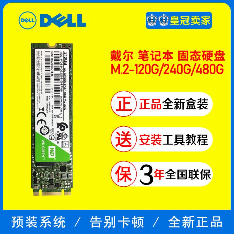 SSD диски Артикул 585172816174
