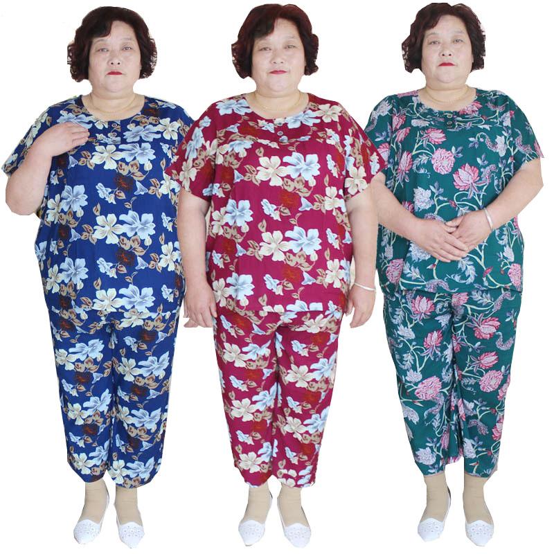 Одежда для людей среднего возраста Артикул 596128614195