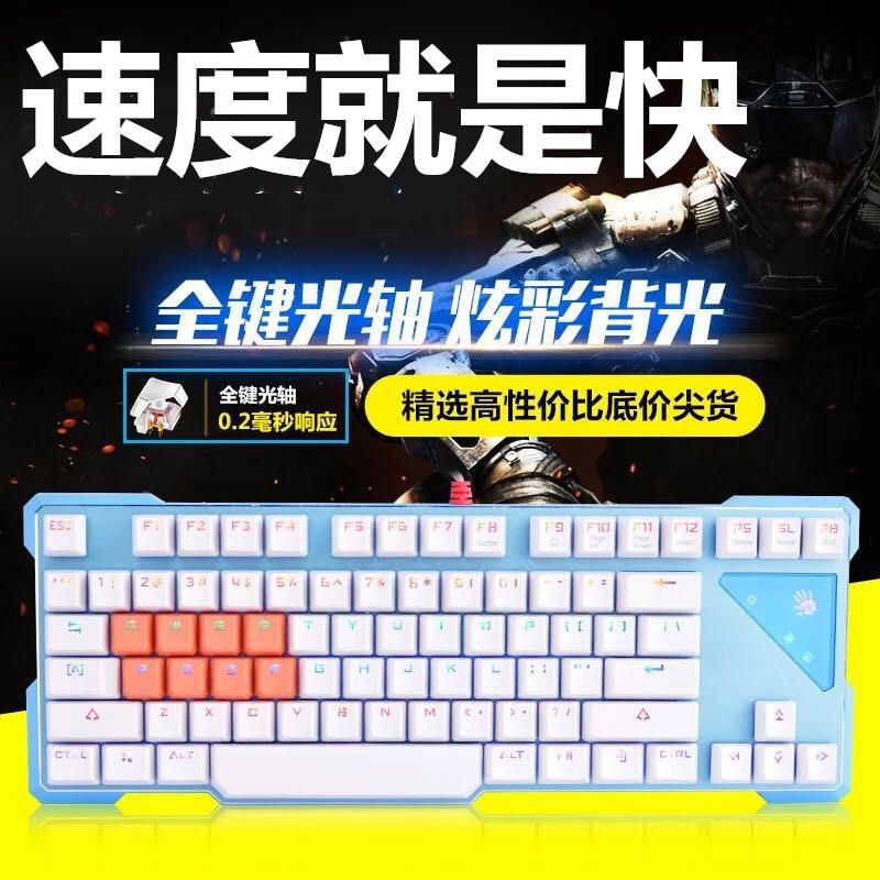 幽灵血手键盘