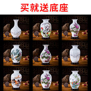 Vase decoration small fresh home Jingdezhen ceramic ornament living room water culture flower arrangement rich bamboo dry vase