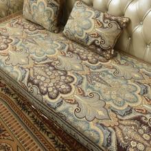 欧式沙发垫高档奢华四季通用布艺防滑真皮美式坐垫123组合套夏季