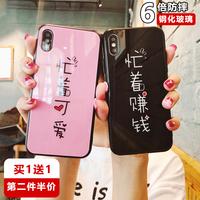忙着赚钱iphone6s玻璃苹果7手机壳8plus抖音7P可爱X情侣8p保护套6