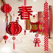 旦春节装 扮元 新年灯笼创意装 饰布置幼儿园学校年货商场店铺吊饰