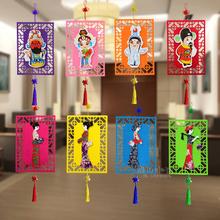 民族女孩京剧人物中国风吊饰 幼儿园学校创意彩色走廊布置挂件