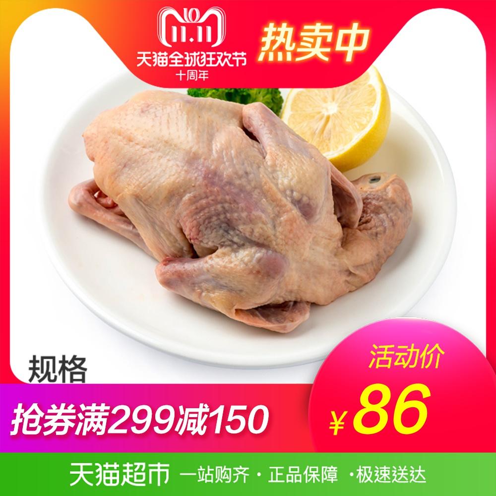 农百鲜生态乳鸽280g*3 鸽子肉 冷冻新鲜
