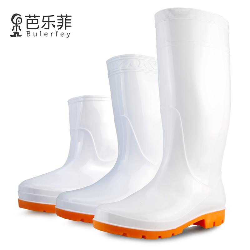 芭乐菲卫生白雨鞋男短筒食品雨靴加棉防滑中高筒白色工作胶鞋水靴